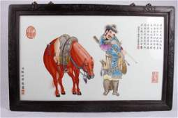 Chinese Hand Painted Horse  Trainer Porcelain Plaque