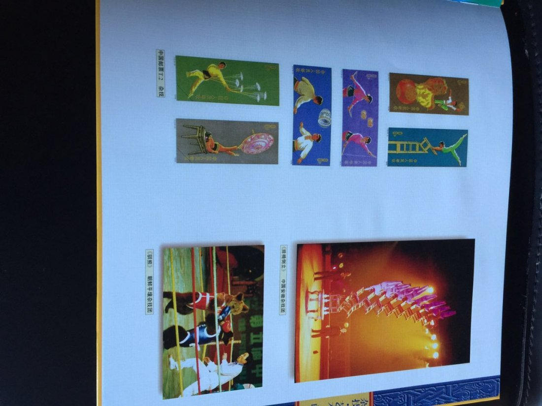 1997 Stamp collection book - 7