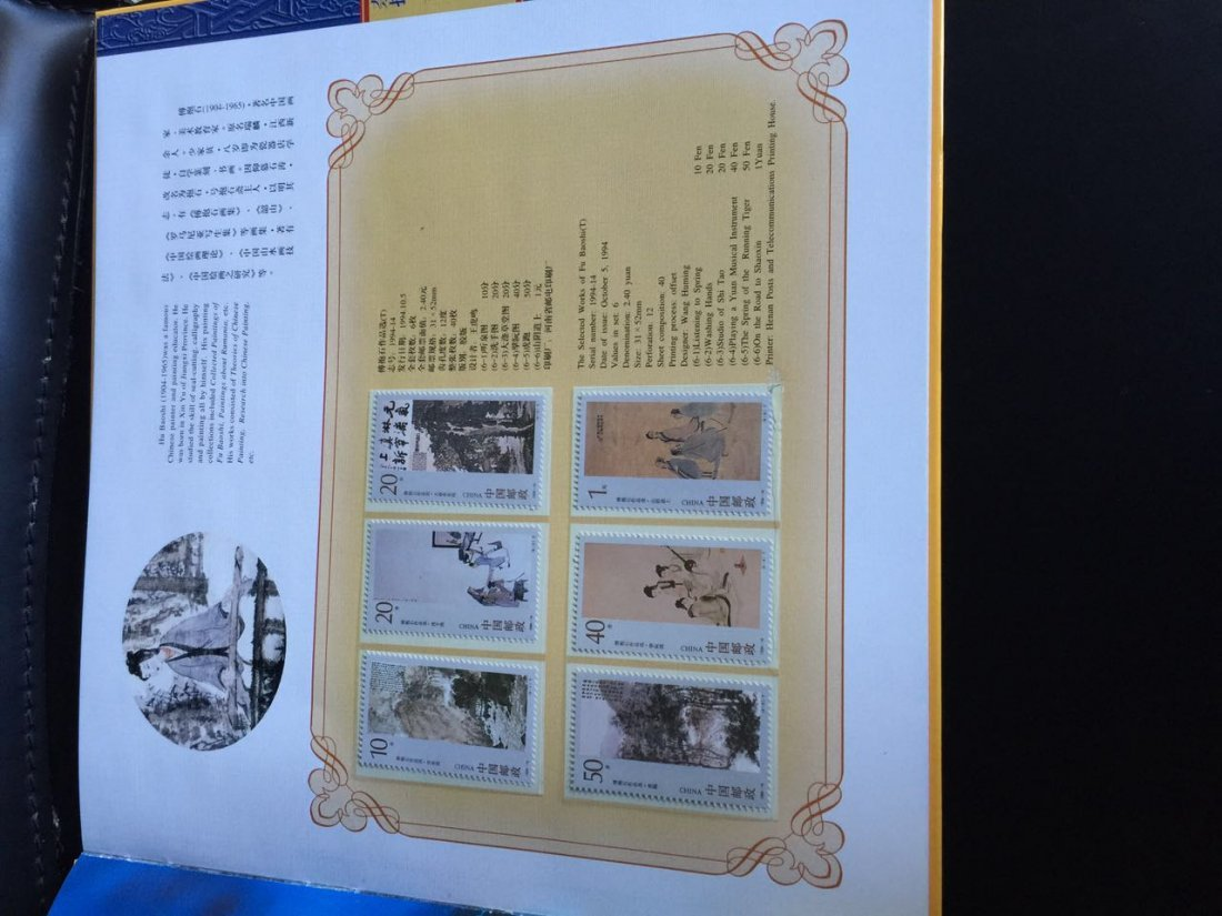 1997 Stamp collection book - 9