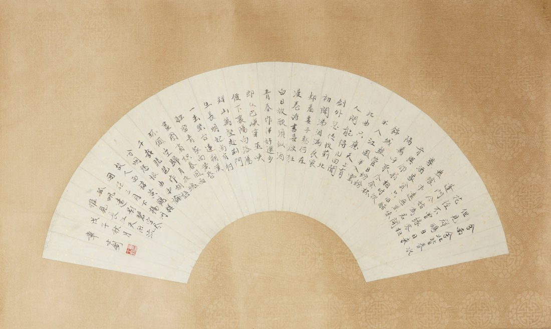 Chinese Calligraphy by Zhang Shizhao 章