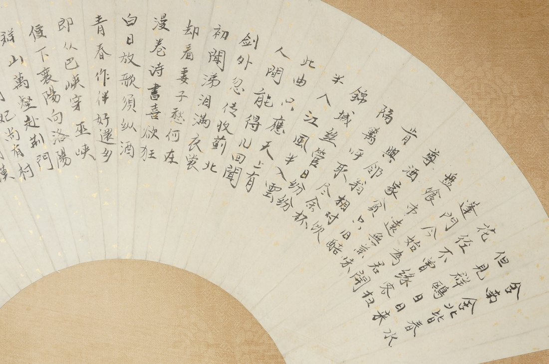 Chinese Calligraphy by Zhang Shizhao 章 - 3