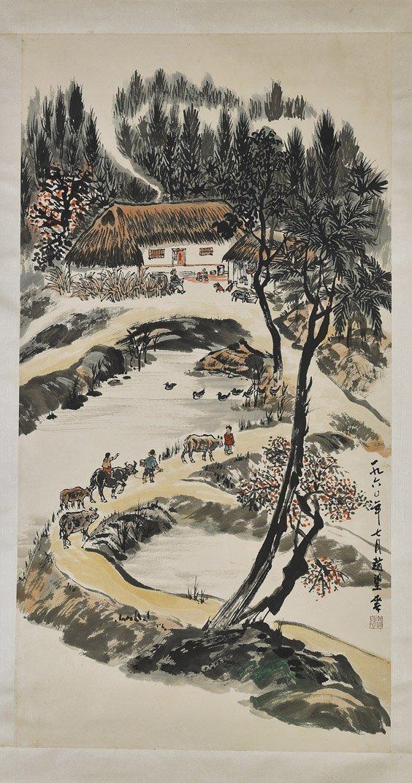 Chinese Painting by Zhao Wangyun 赵望