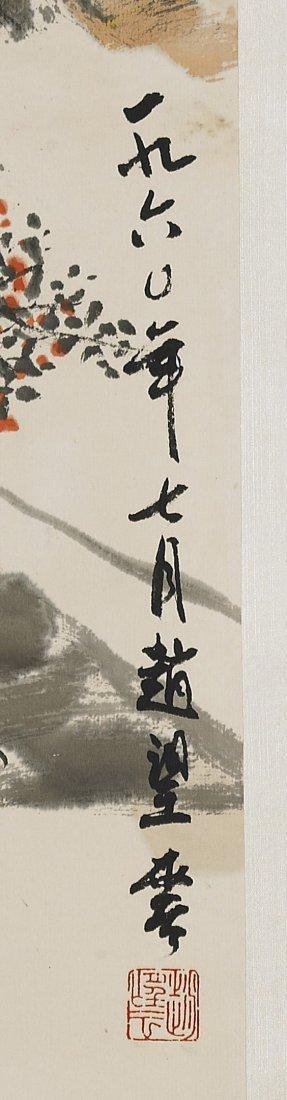Chinese Painting by Zhao Wangyun 赵望 - 2