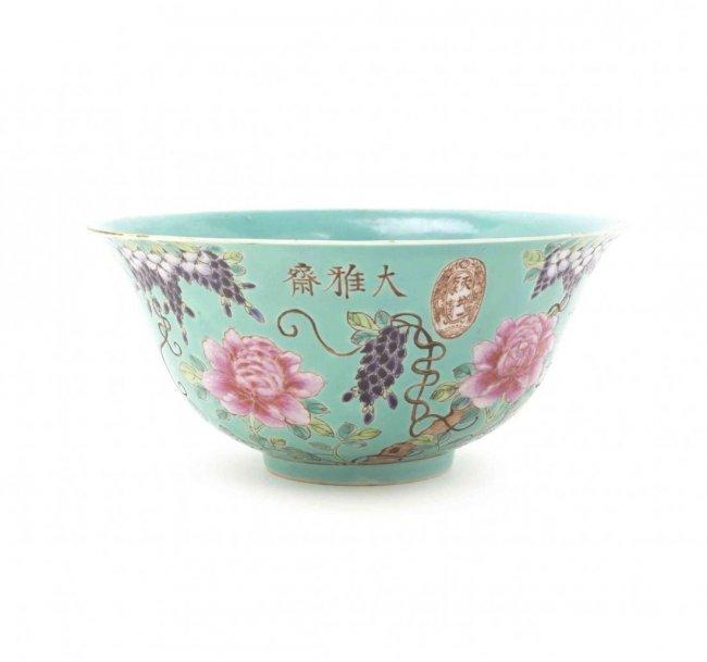 A Chinese Porcelain Bowl 大雅斋