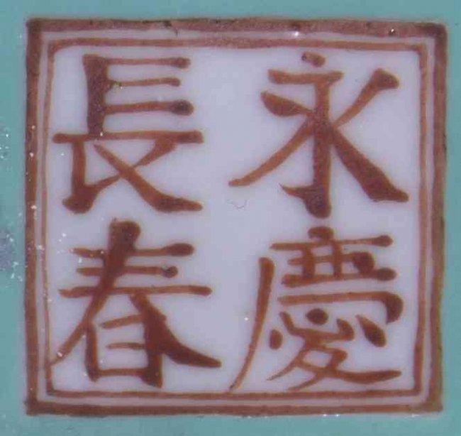 A Chinese Porcelain Bowl 大雅斋 - 2