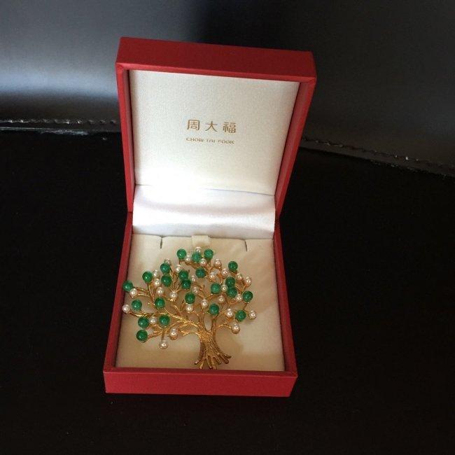 Jadeite Pearl Tree of Life翡翠和