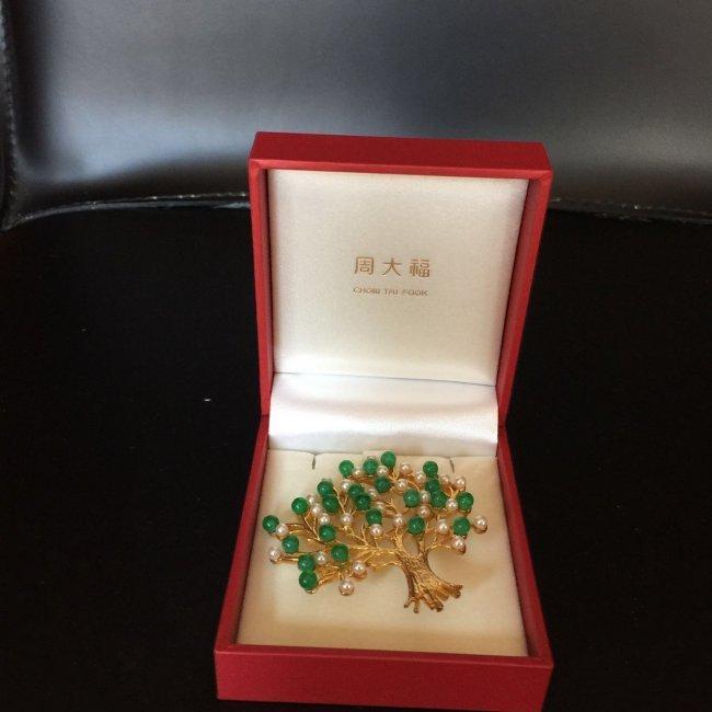 Jadeite Pearl Tree of Life翡翠和 - 2