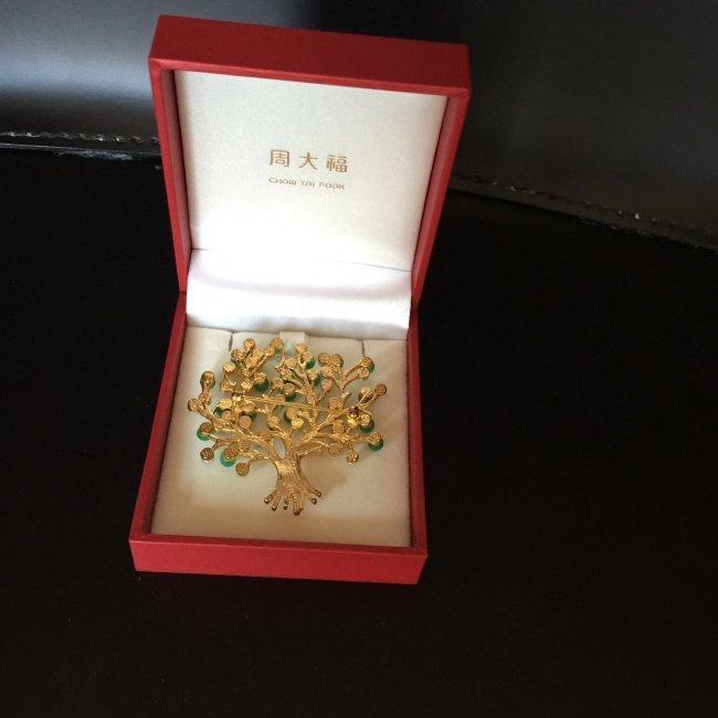 Jadeite Pearl Tree of Life翡翠和 - 3