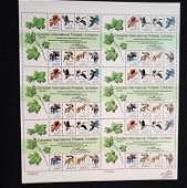 US MINT POSTAGE STAMPS FULL MINT STAMP SHEET
