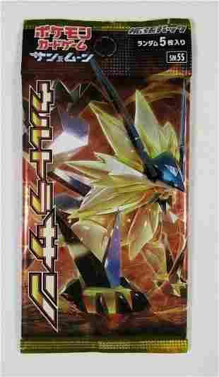 Pokemon Card Sun & Moon JAPANESE Booster PACK