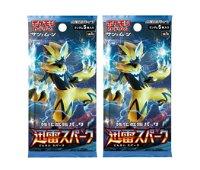 2 PKS Pokemon Card Game Thunderstorm Spark JAPANESE