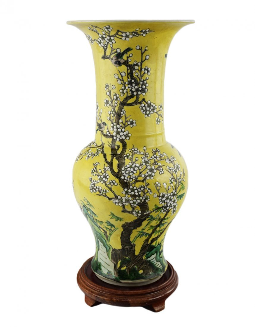A Yellow-Ground Famille Rose Prunus Phoenix Tail Vase
