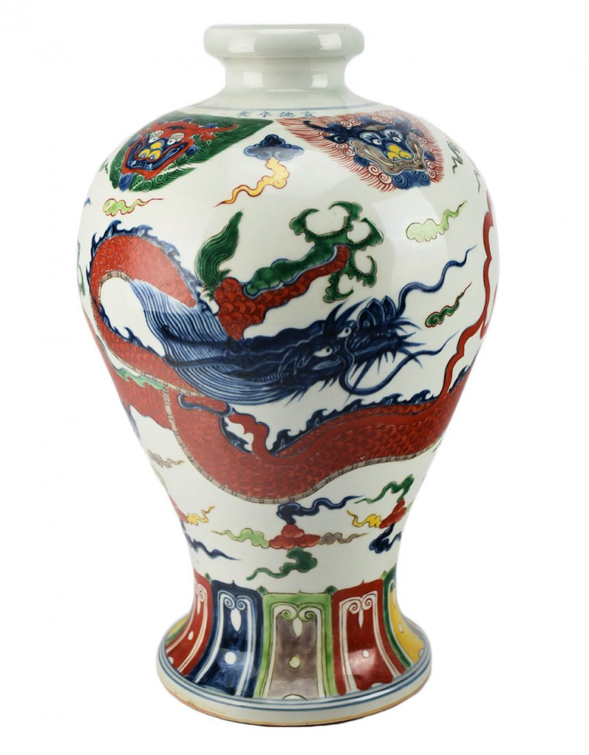 A Wucai Dragon Meiping Vase with Xuande Mark