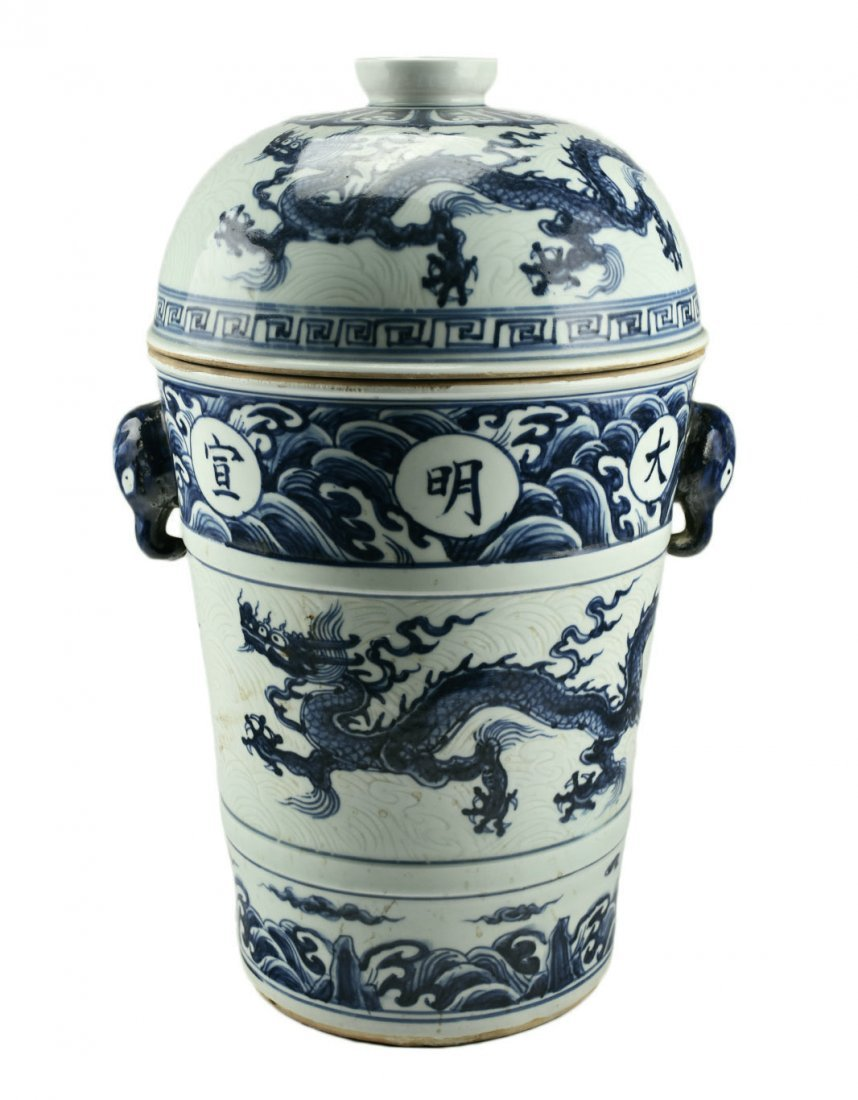 A Blue and White Dragon Lidded Container