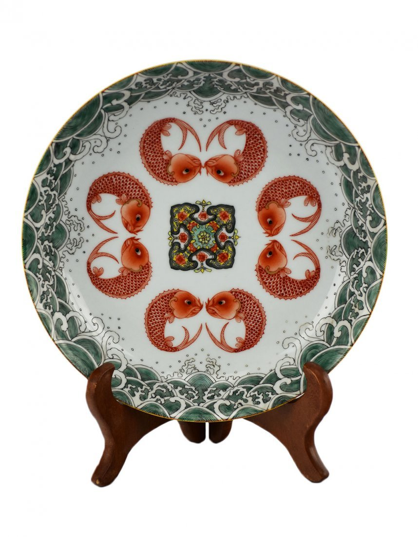 A Famille Rose Carp Dish with a Qianlong Mark