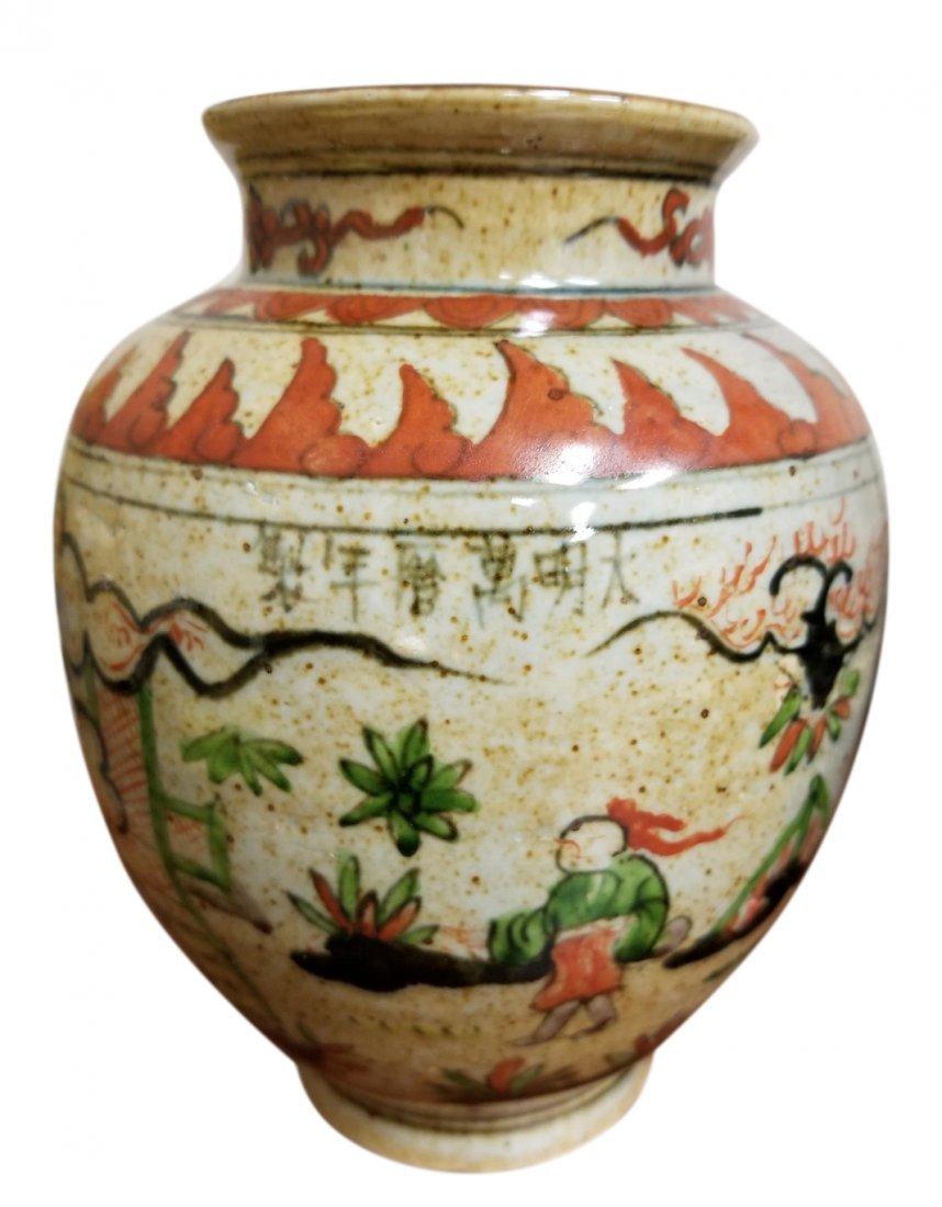 A Rare Jiajing Meiping Stoneware Vase
