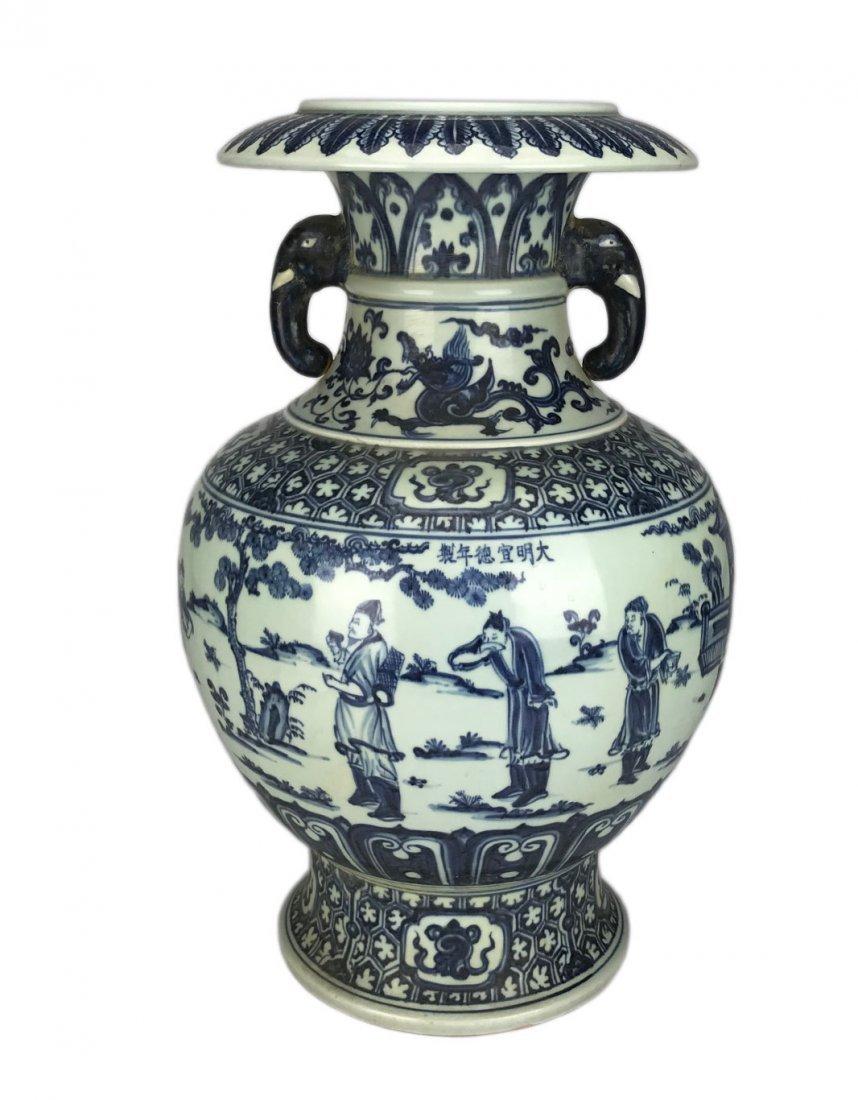 A Blue and White Globular Vase with Elephant Head