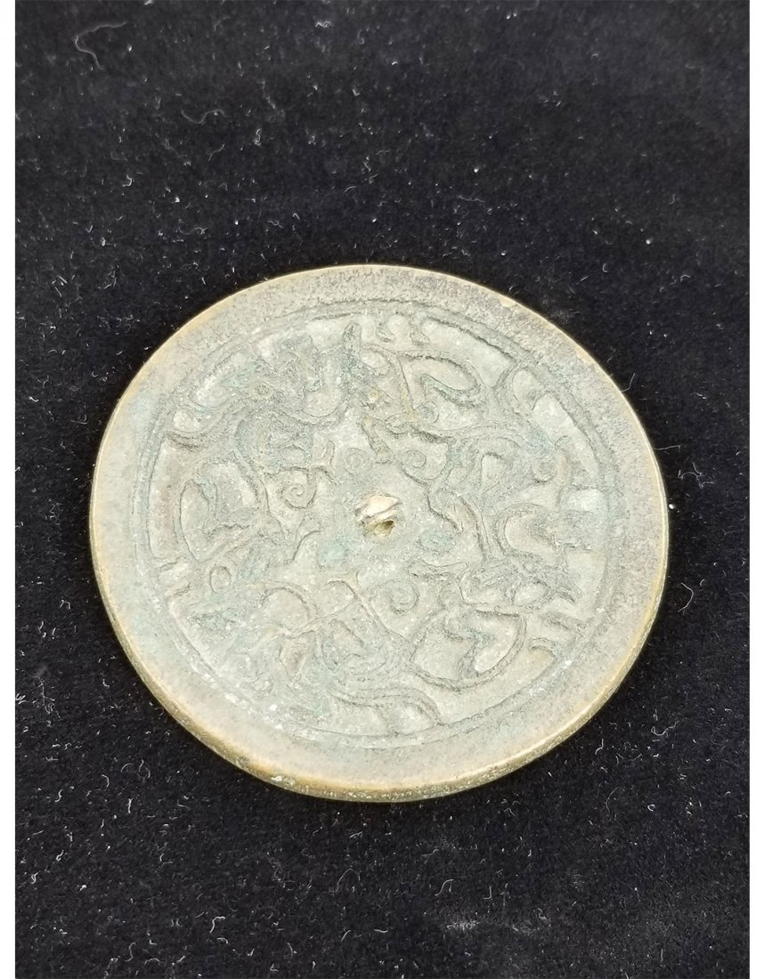 A rare small mirror of Song Dynasty