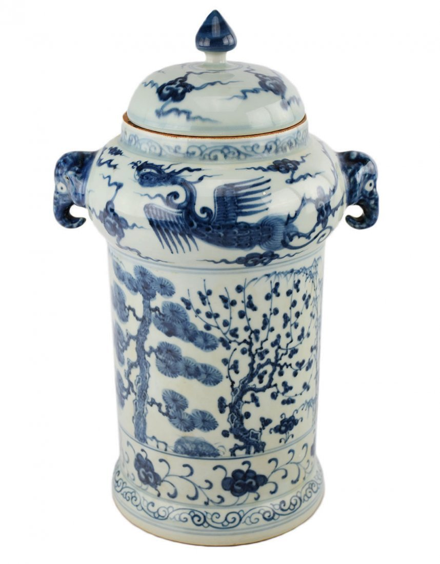 A Covered Blue and White Jar with a Yongle Mark