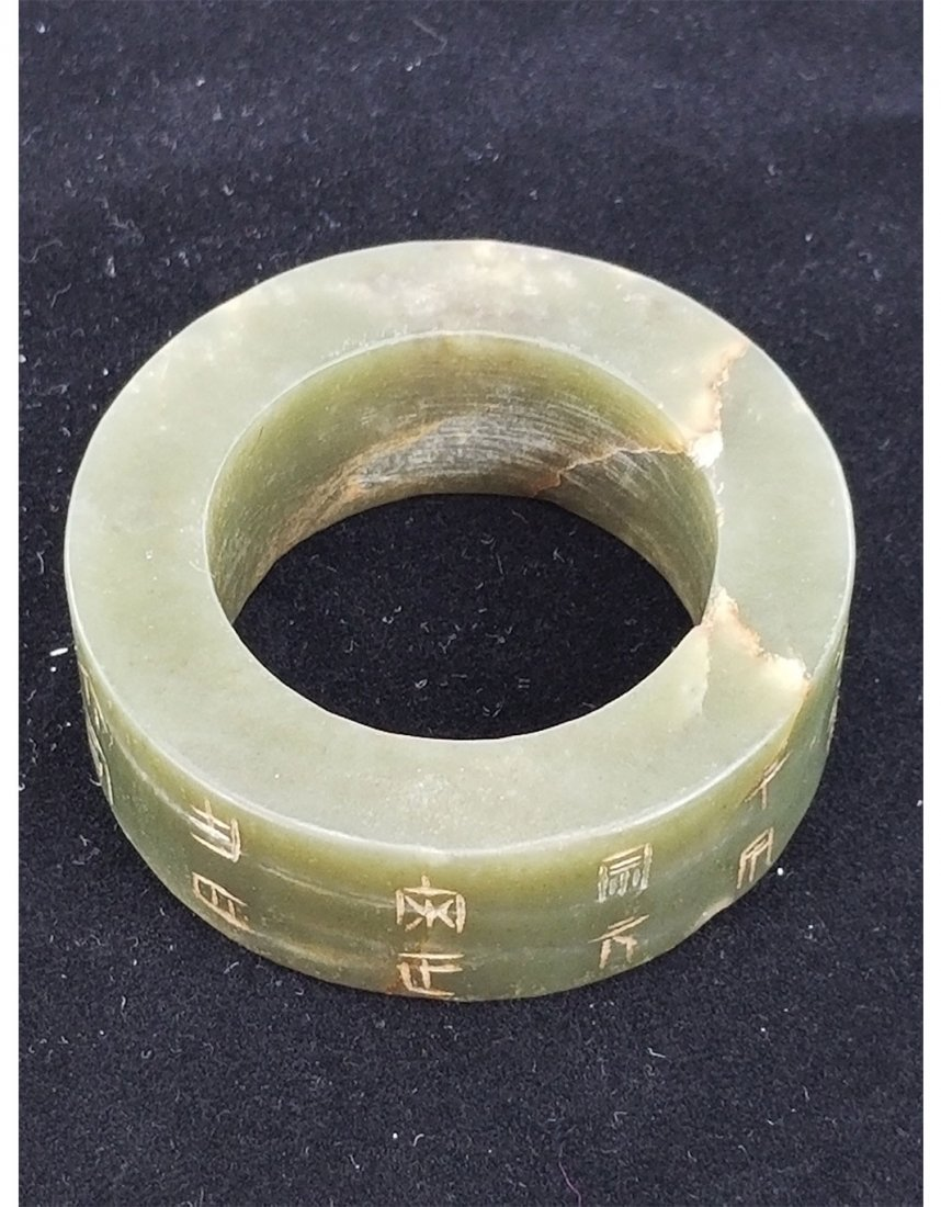 A Carved Jade Ring, Zhou Dynasty