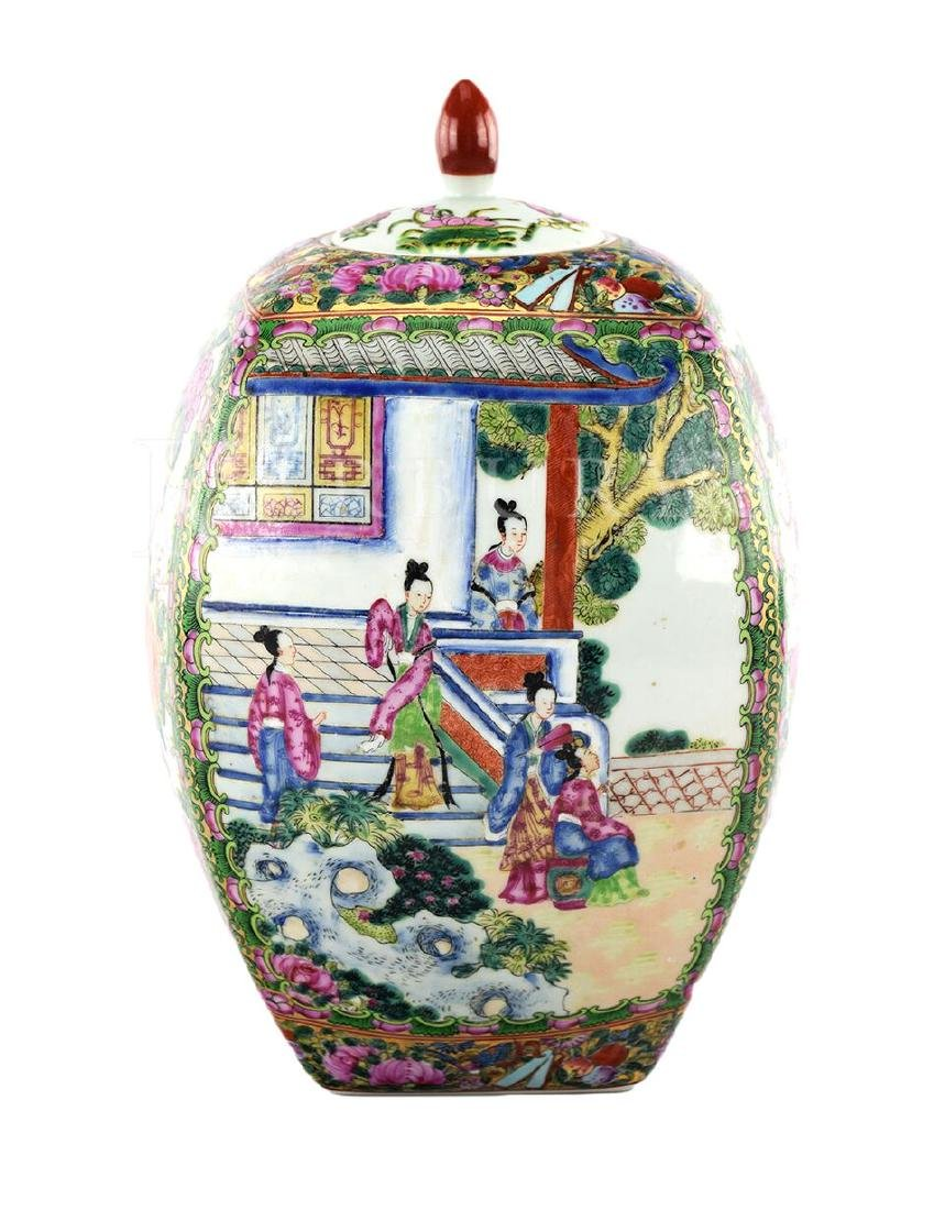 A Square Famille Rose Cantonese Covered Jar