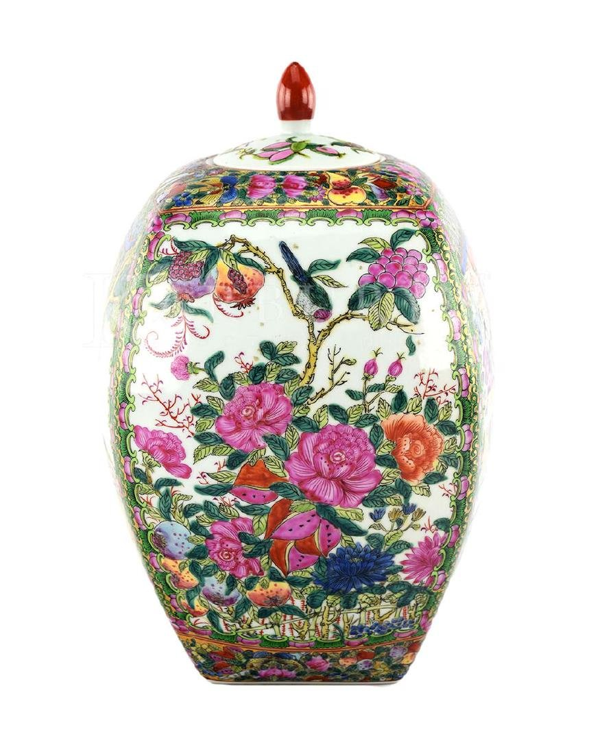 A Square Famille Rose Cantonese Covered Jar - 2