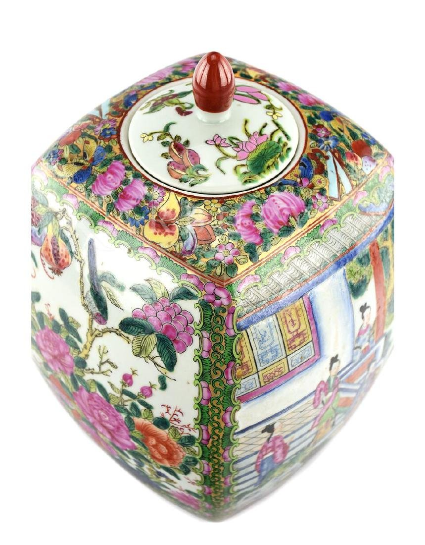 A Square Famille Rose Cantonese Covered Jar - 5