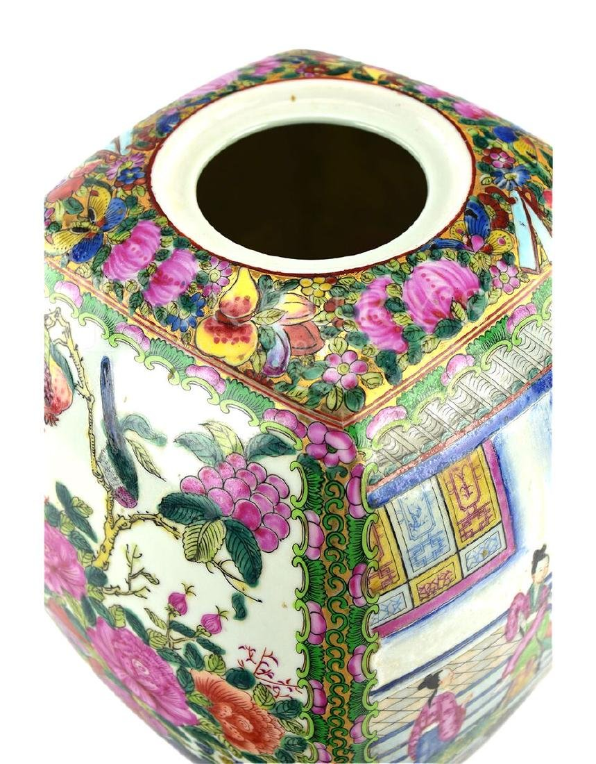 A Square Famille Rose Cantonese Covered Jar - 6