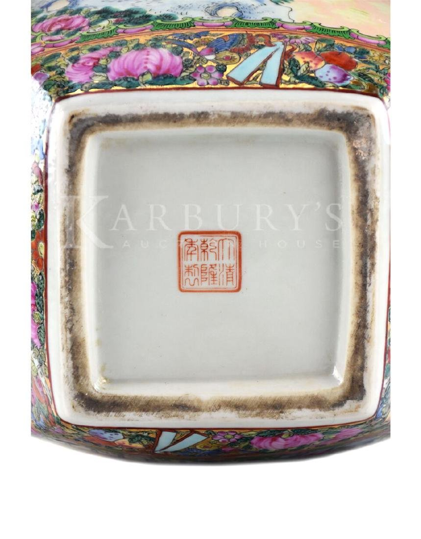 A Square Famille Rose Cantonese Covered Jar - 7