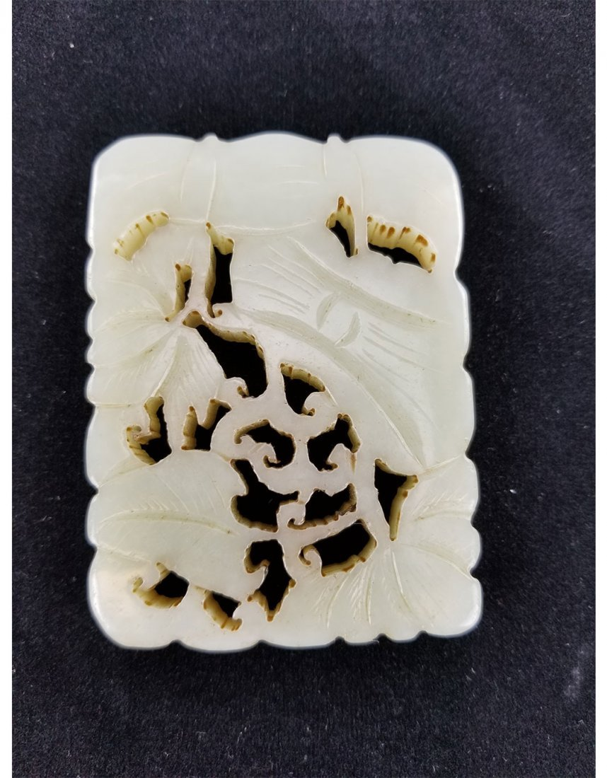 A Ming Dynasty Jade Pendant