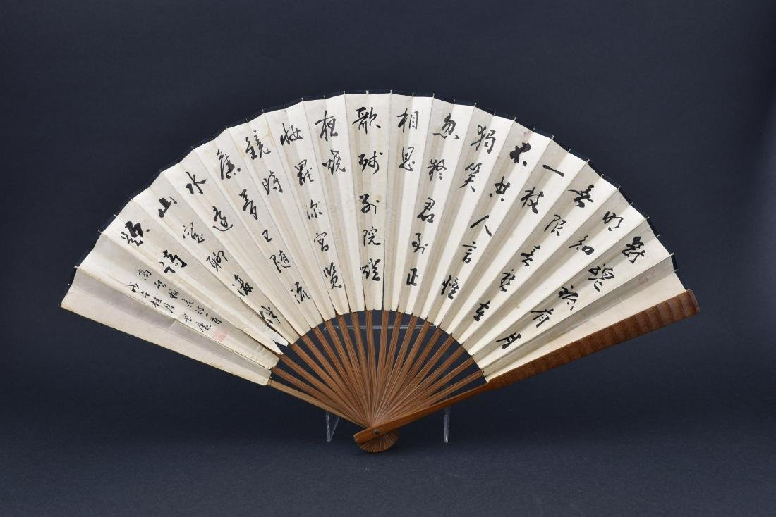 Chinese Fan Painting with Calligraphy - 2