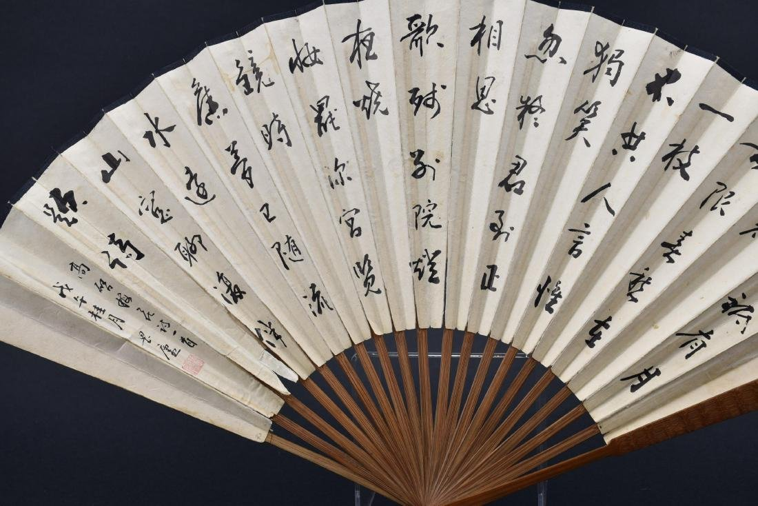 Chinese Fan Painting with Calligraphy - 4