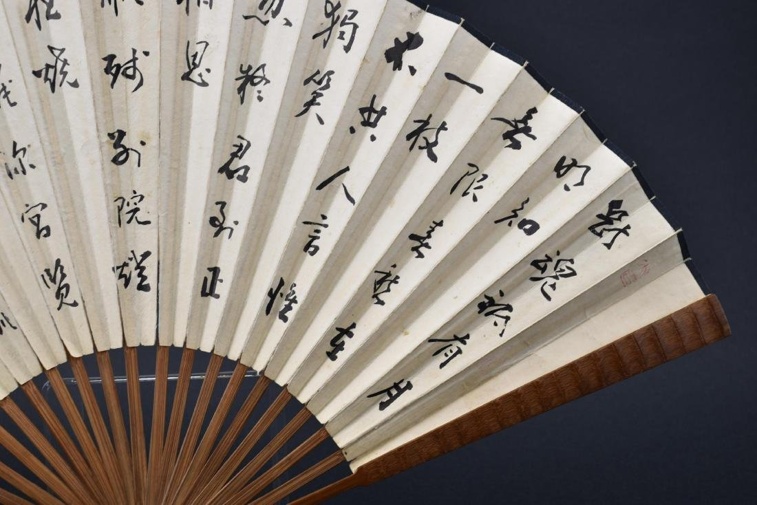 Chinese Fan Painting with Calligraphy - 7