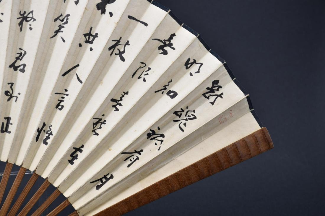 Chinese Fan Painting with Calligraphy - 8