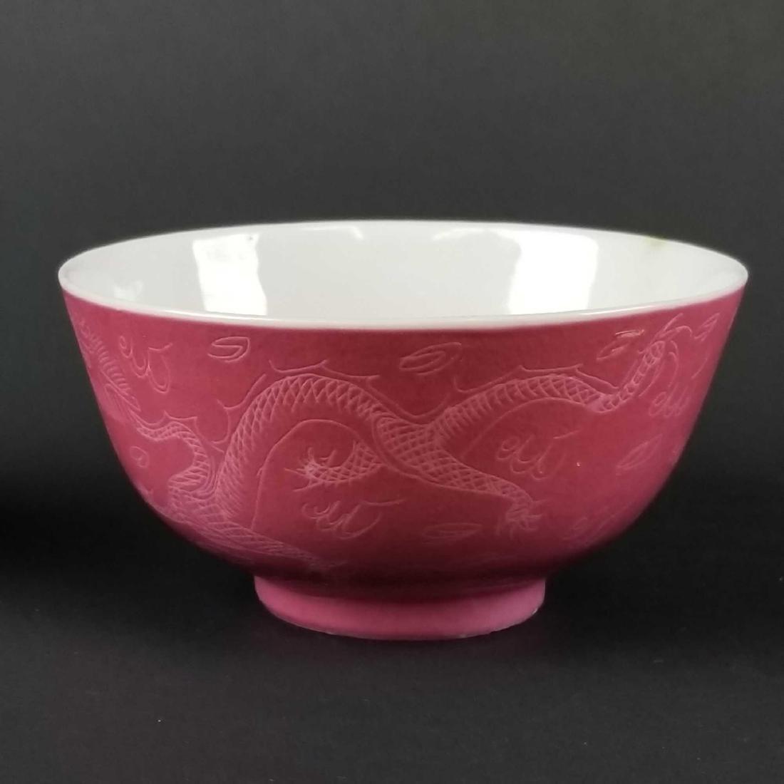Ruby-Ground Bowl Set - 8