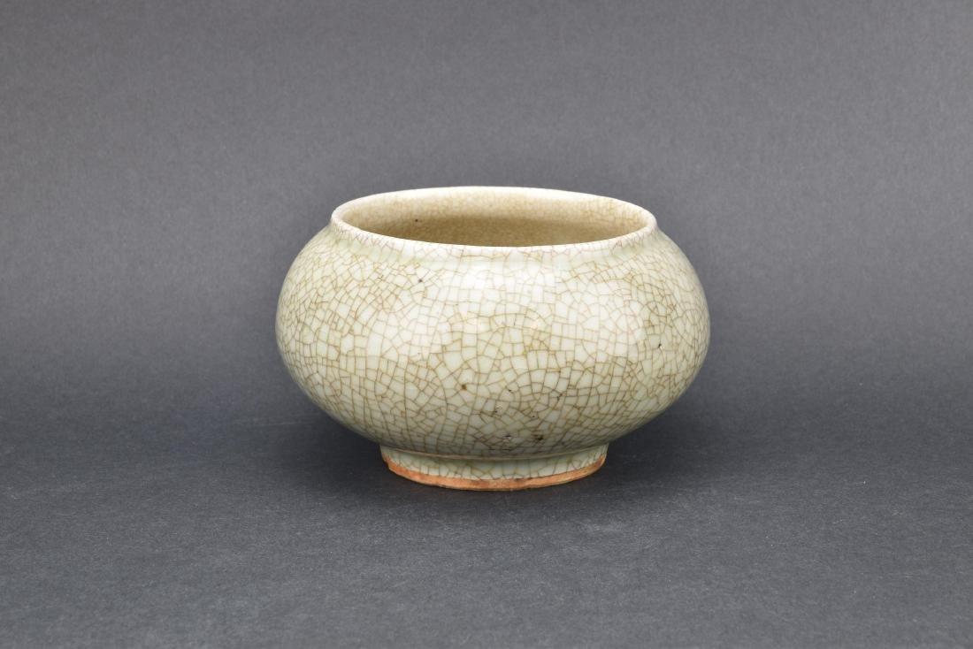 Qing Dynasty Ge Yao Brush Washer