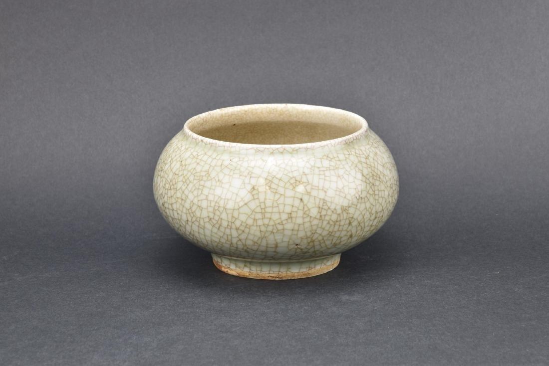Qing Dynasty Ge Yao Brush Washer - 2