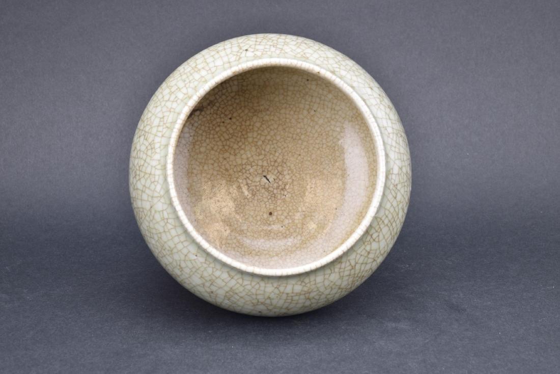 Qing Dynasty Ge Yao Brush Washer - 6