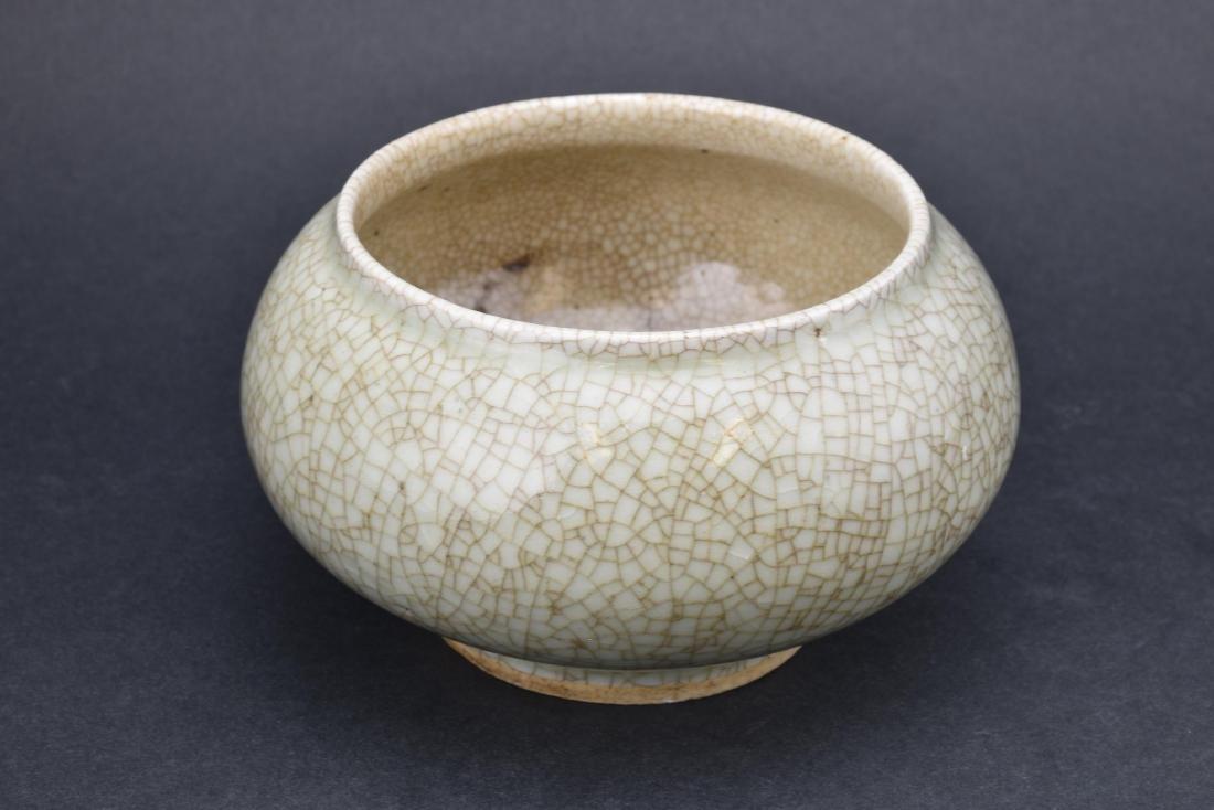 Qing Dynasty Ge Yao Brush Washer - 7
