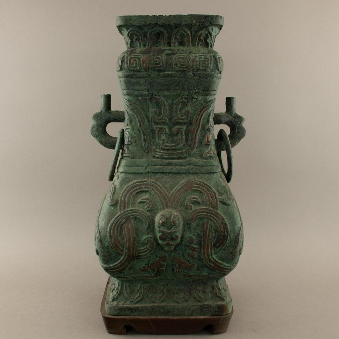 Heavy  bronze wine vessel