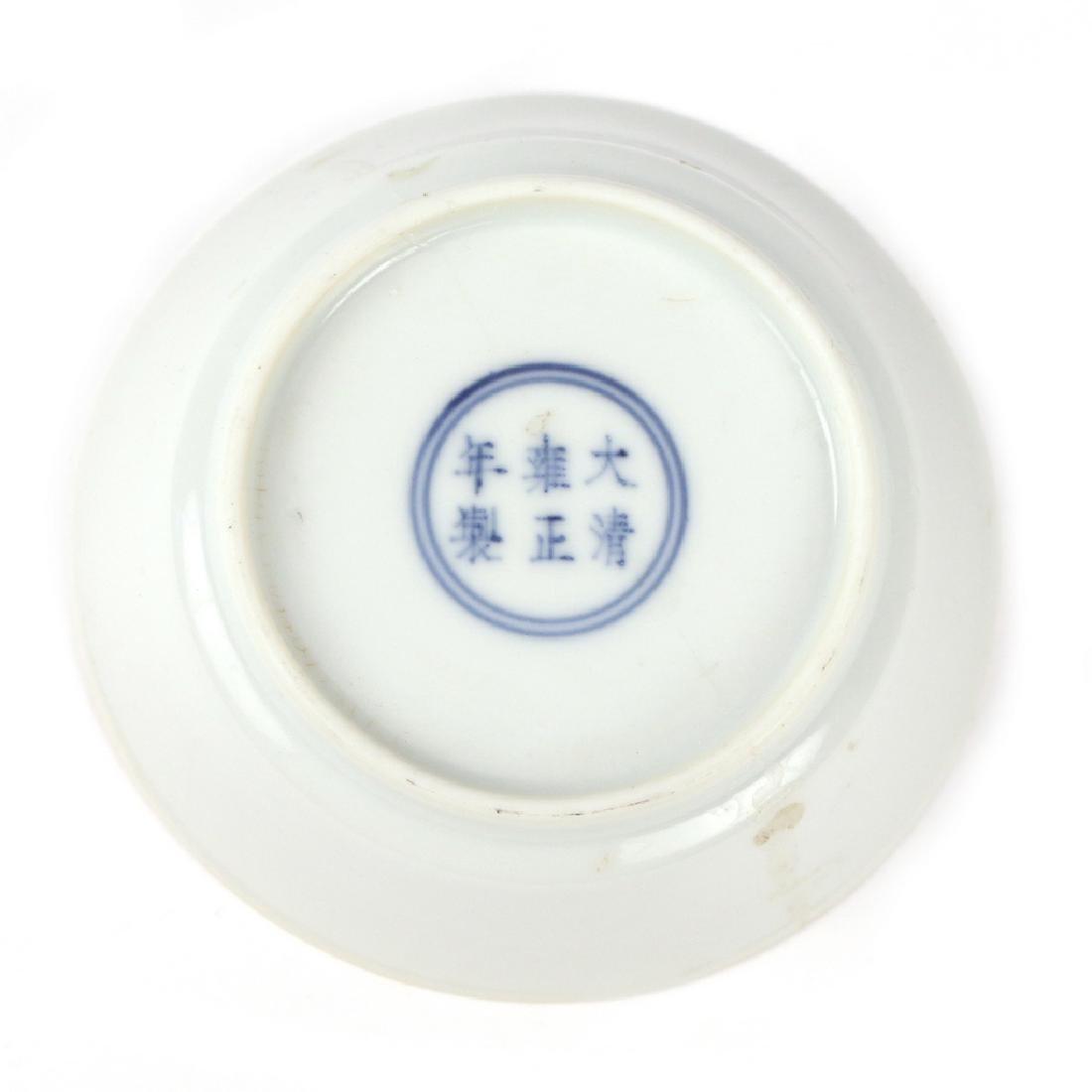 CHINESE ENAMEL PORCELAIN SAUCER - 4