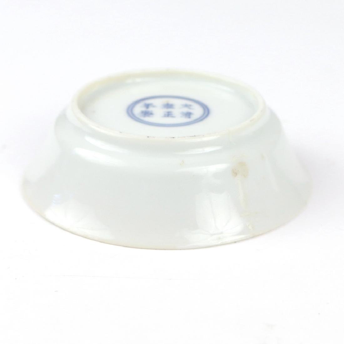 CHINESE ENAMEL PORCELAIN SAUCER - 6