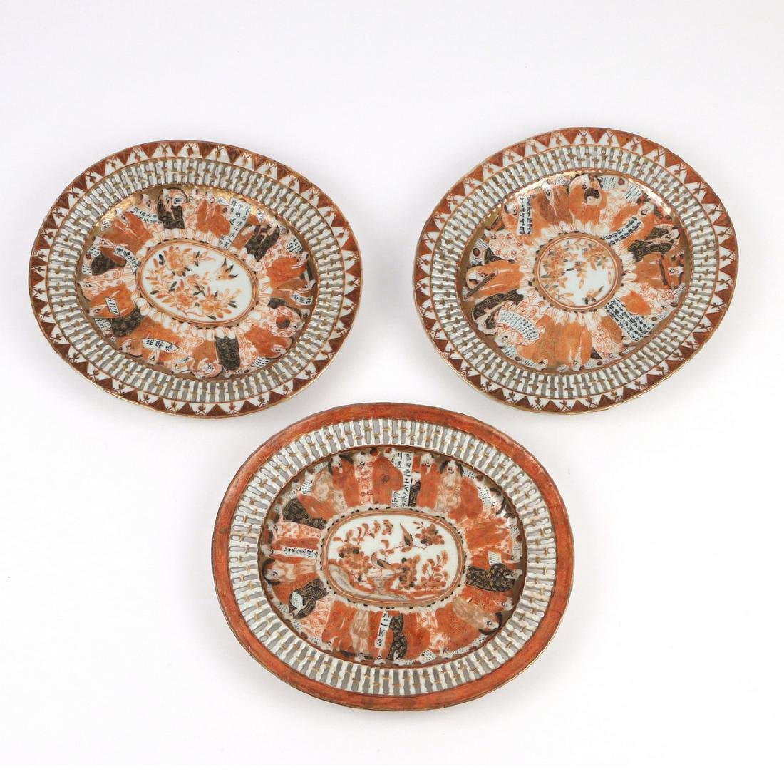 (5pc) PAIR RARE CHINESE EXPORT CHESTNUT BASKETS - 5