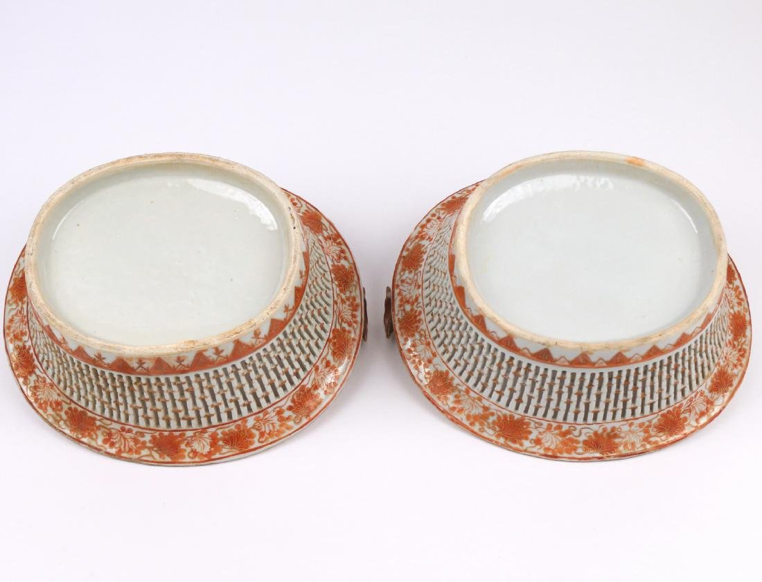 (5pc) PAIR RARE CHINESE EXPORT CHESTNUT BASKETS - 9