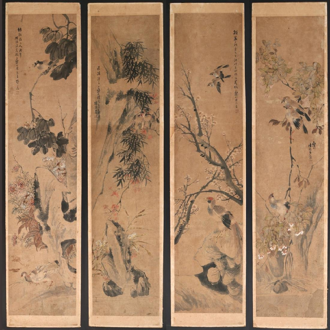 (4pc) CHINESE SCHOOL PAINTINGS