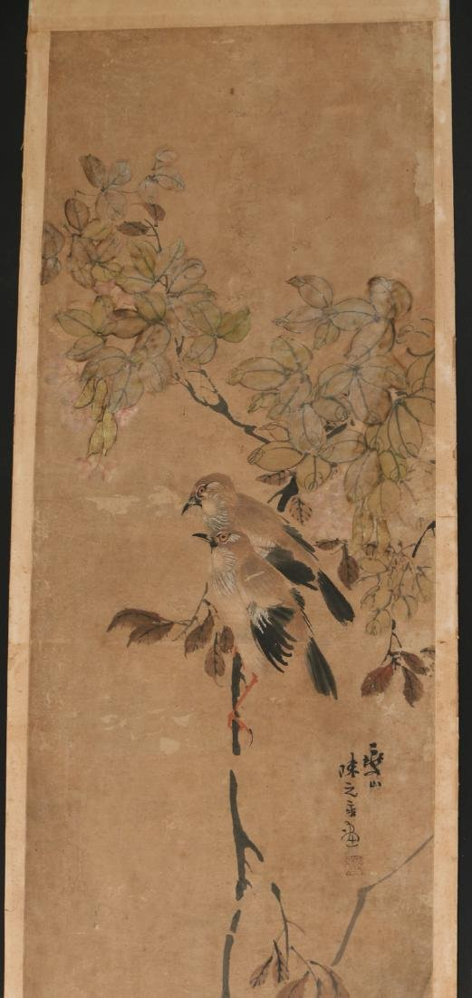 (4pc) CHINESE SCHOOL PAINTINGS - 4