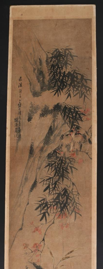 (4pc) CHINESE SCHOOL PAINTINGS - 6
