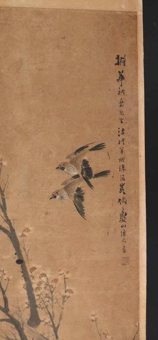 (4pc) CHINESE SCHOOL PAINTINGS - 8