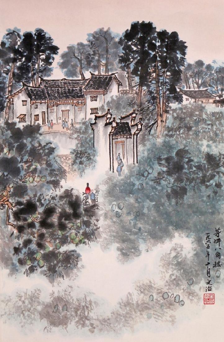 (ATTRIB) SONG WENZHI (Chinese, 1918-1999)
