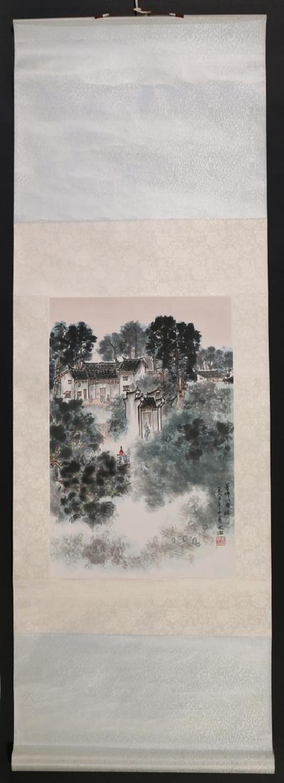 (ATTRIB) SONG WENZHI (Chinese, 1918-1999) - 2